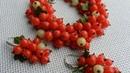 Красная смородина из полимерной глины Видеоурок