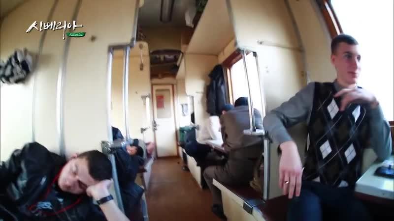 Сибирская железная дорога. Фильм для южнокорейского канала MBC.