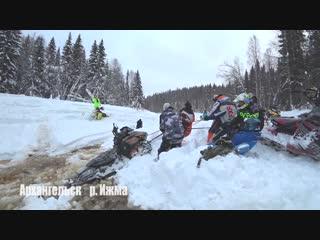 В Архангельске утопили снегоход