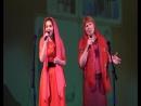 РДК Дуэт с Пасхального концерта Люба и Париса