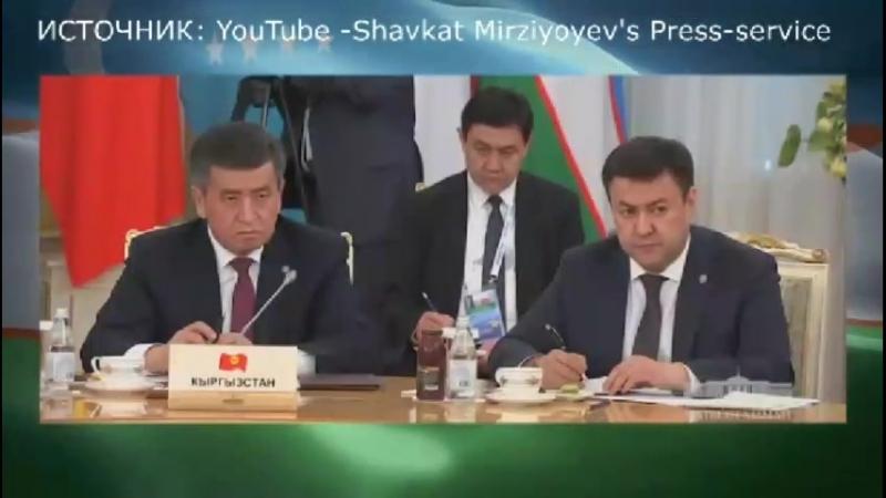 Mirziyoev_v_Kazakhstane_-_TAKOGO_VY_ESchE_NE_VIDELI_33_Glavy_TsA_v_Astane.mp4