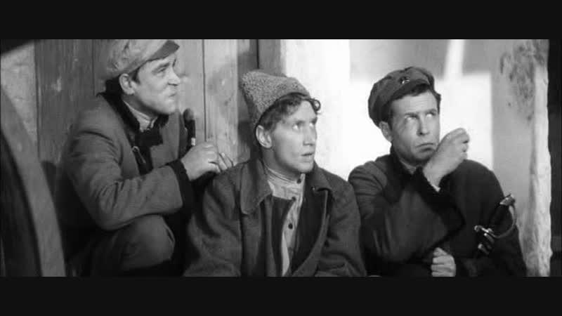 Отвечай давай Служили два товарища 1968 Евгений Карелов