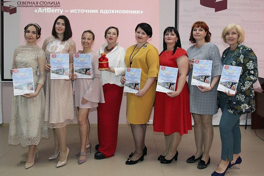 Профессиональное мастерство борисовского педагога отмечено дипломом международного значения