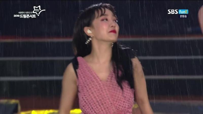 Younha - Parade @ 2018 Dream Concert 180512
