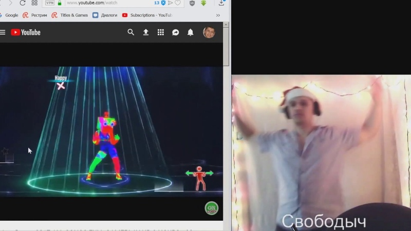 Танцую опять, не остановить! в Just Dance