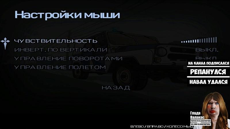 Глад Валакас Mc Valera Boy Дима Девочка реп 21 03 19
