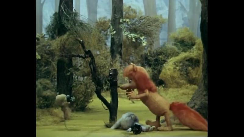 Как Гусенок на Лису охотился 1982 Кукольный мультик ¦ Золотая коллекция
