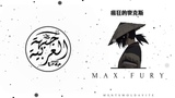 MXNT x Moldavite - Max Fury ( Trap Music Heavy Bass )