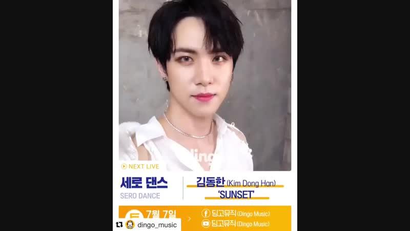 SNS | 180706 | Обновление Инстаграма × @kimdonghan.official