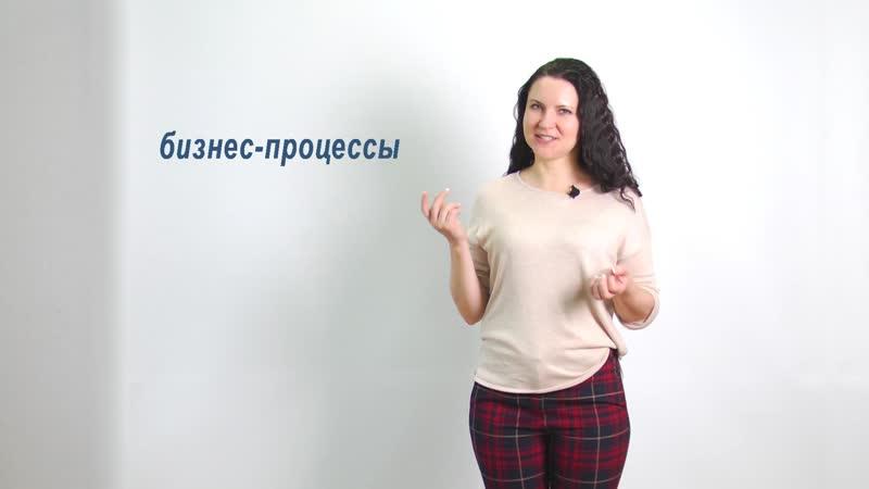 Скрытые ресурсы организации