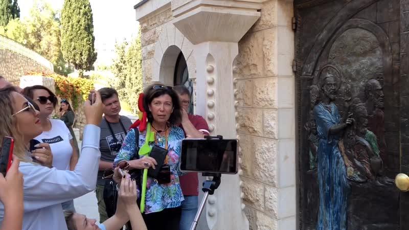 Церковь Петушиного крика. Иерусалим