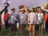 ДАртаньян и три мушкетера - Наша честь