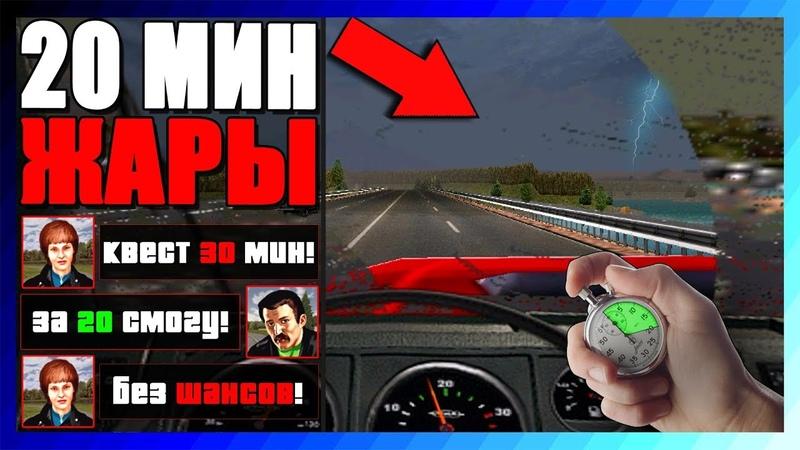 Lp-Дальнобойщики-2 20 МИНУТ ЖАРЫ! 3 серия 4 сезон