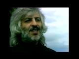 Ефрем Амирамов - Дилемма (1994)