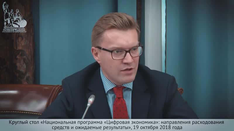 Нацпрограмма должна отвечать интересам простого человека Илья Сёмин