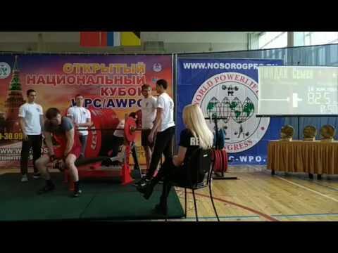 ЖИМ ЛЕЖА 82 5 Взял 3 разряд AWPC на первых соревнованиях по жиму лежа