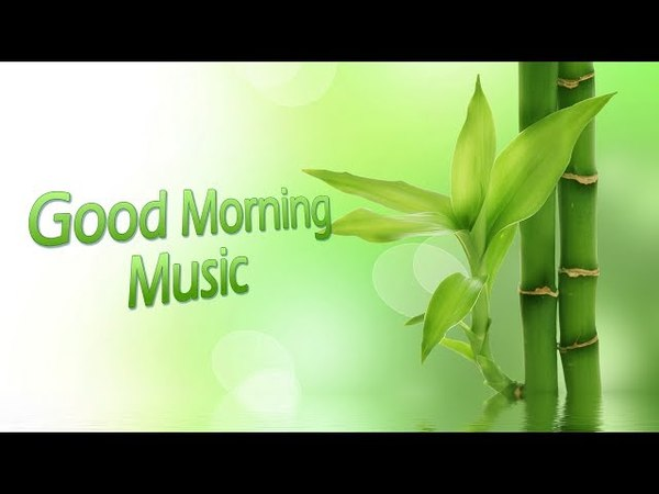 Morning Music for Mood Creativity | Positive Energy Music | Solfeggio Frequency 417 Hz