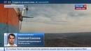 Новости на Россия 24 • Забайкалье: ситуция с пожарами стабилизирована