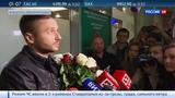 Новости на Россия 24 Сергея Лазарева встретили в Москве как победителя