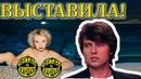 Бывшая жена Джигарханяна Виталина Цимбалюк-Романовская показала фото, которыми её шантажировали