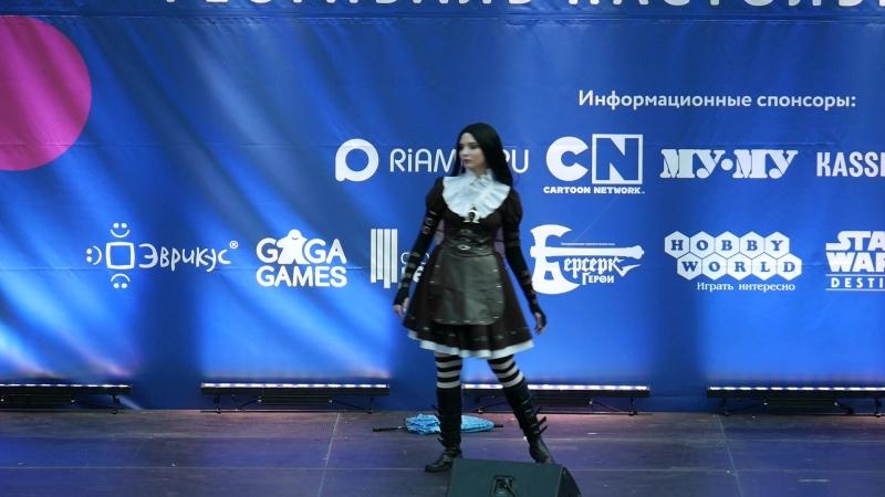1.2.33. Лиса - Алиса - Alice Madness Returns