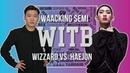 WIZZARD vs HAEJUN|Waacking Semi @ WITB 2019|LB-PIX