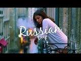 Фактор 2 - Класс, Детка, Класс! (Dmitry Air Remix)