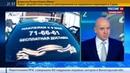 Новости на Россия 24 • Спасибо деду бизнес на Победе приносит сумасшедшие прибыли