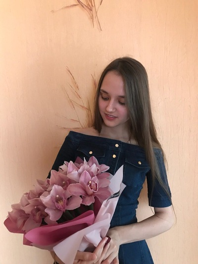 Екатерина Вострова