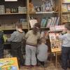 Борисовская сельская библиотека