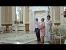 Юрий и Анна 10 августа mp4
