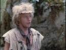 Две стрелы. Детектив каменного века 1989