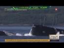 Крупнейшая в мире подлодка возглавит парад ВМФ в Североморске Североморск