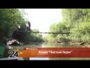 В Мамадыше прошла экологическая акция «Чистый берег»