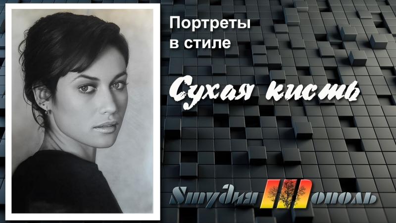 Куриленко Ольга