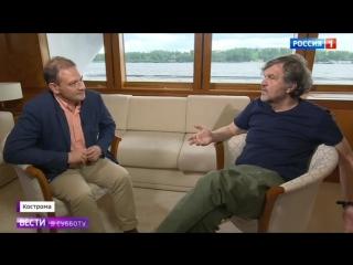 Вести в субботу встретились с Кустурицей в Костроме