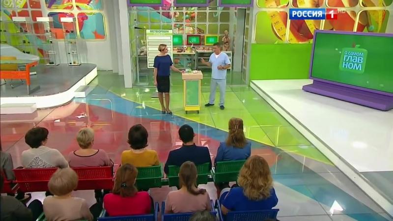 Диабет, метформин, зрение при диабете _ Доктор Мясников