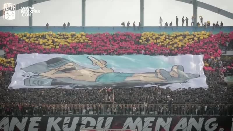 Brigata Curva Sud 🇮🇩 (Индонезия)