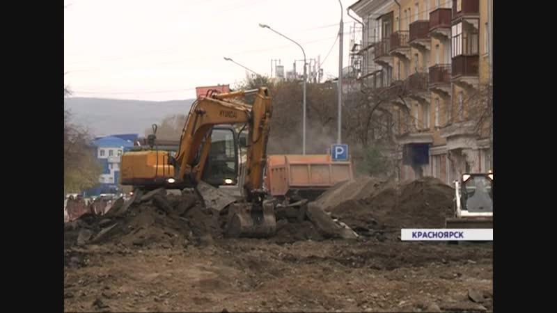 Собственникам квартир в центре Красноярска мешает благоустройство улиц