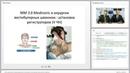 Нейрохирургия - Применение нейрофизиологического мониторинга в хирургии вестибулярных шванном.