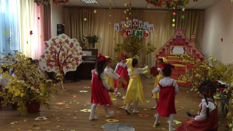 Танец с листочками в старшей группе,Детский сад СолнышкоМагарамкент