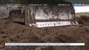 Новости на Россия 24 • Размыло дорогу: жители нескольких деревень оказались в ловушке из-за паводка