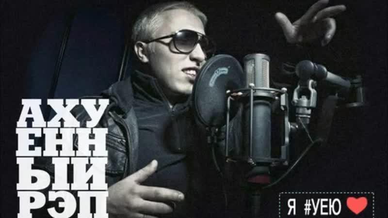 Все Что В Жизни Есть У Меня Feat Ноггано АК47.mp4