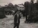 Адъютант его превосходительства. 1969. Серия 2