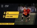Обзор матча КБ ГАЧА 950 Летний Чемпионат НФЛ 8 августа