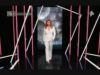 Тайны Чапман в кругу чертей 17 01 2019 смотреть онлайн
