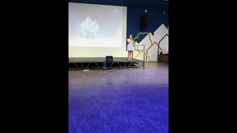 Лагерь Мир Вокальный конкурс Созвездие талантов младшая дружина 1 летняя смена 2018г