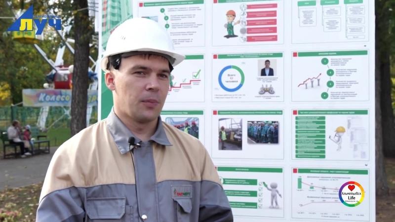 Первичная профсоюзная организация НГДУ «Альметьевнефть» отметила день профсоюзов