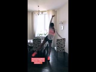 Instagram Aleksandra Soldatova 23.04.2018