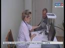 Законный отгул на прохождение медосмотра в поликлиниках республики началась диспансеризация ГТРК Чувашия